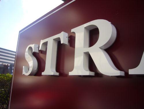 3D letters on Burgundy panels